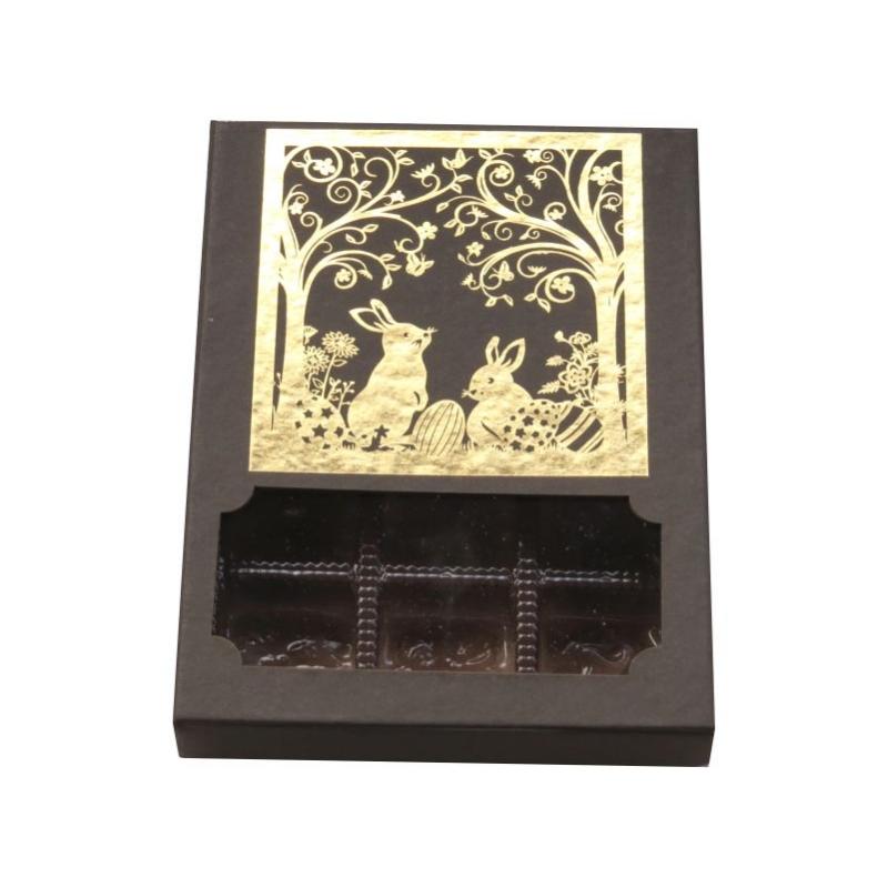 Caixa 12 BB quadrada